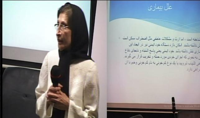 دکتر پروین منصوری - علت آلوپسی